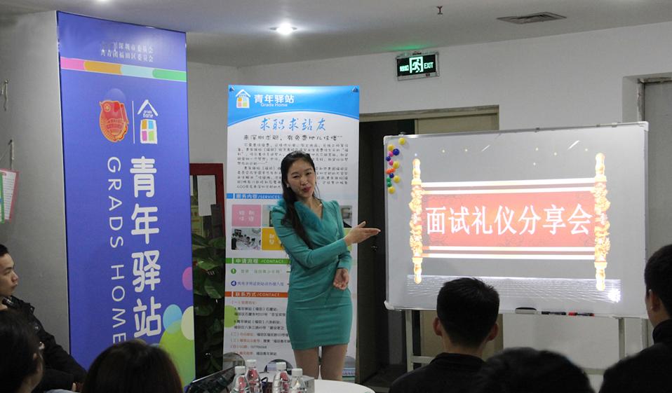 广西建立青年人才驿站,加大基础教育投入
